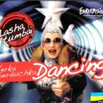Dancing Lasha Tumbai—2007