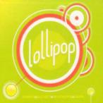 Lollipop, Vol. 01—2005