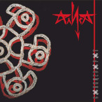 Солнцеворот—2000