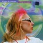 Back2Future—2003