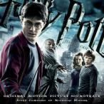 Harry Potter And The Half-Blood Prince—2009
