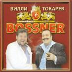 Bossner—2009