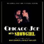 Chicago Joe And The Showgirl — 1990