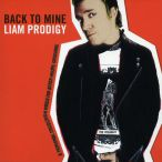 Back To Mine, Vol. 23 (Mixed By Liam Howlett) — 2006