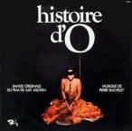 Histoire d'O—1985