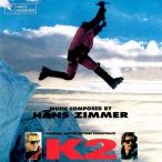 K2—1991