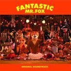 Fantastic Mr. Fox—2009