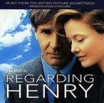 Regarding Henry—1991