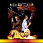 Nightmare At Noon — 1988