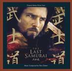 Last Samurai—2003
