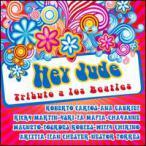 Hey Jude (Tributo A Los Beatles)—2010