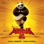 Kung Fu Panda 2—2011