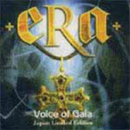 Voice Of Gaya (Japan Limited Edition) — 1997