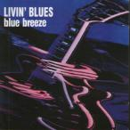 Blue Breeze — 1976
