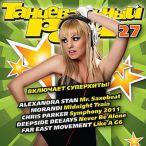 Танцевальный рай, Vol. 27—2011