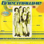 Там, только там (Remixes)—1997