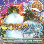 Союз, Vol. 49—2011