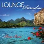 TME Lounge Paradise (Bora Bora)—2011