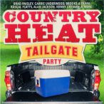 Country Heat Tailgate Party—2012
