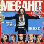 Megahit, Vol. 02—2012