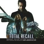 Total Recall — 2012