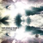 Audio Aashram Shanti Broadcast, Vol. 03—2012