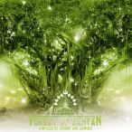Banyan Forest Of Banyan (Compiled By Senang & Asmodis)—2012