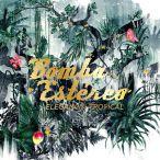 Elegencia Tropical—2012