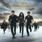 Twilight Saga- Breaking Dawn, Part 2 (Score)—2012