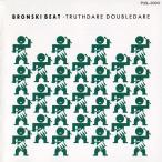 Truthdare Doubledare—1986