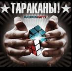 Maximum Happy I—2013