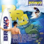 Bravo Hits 2013, Vol. 01—2013