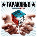 Maximum Happy II—2013