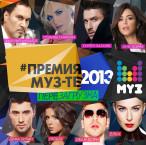 Премия Муз-ТВ 2013. Перезагрузка—2013