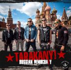 Russian Democrazy—2014