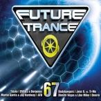 Future Trance, Vol. 67—2014