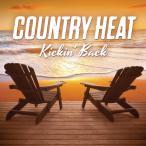 Country Heat Kickin' Back—2014