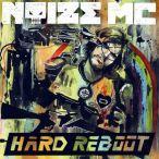 Hard Reboot—2014