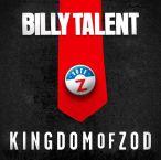 Kingdom Of Zod—2014
