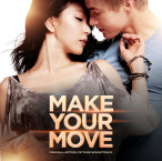 Make Your Move — 2014