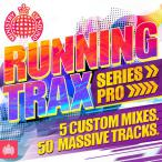 Ministry Of Sound Running Trax Series Pro—2015
