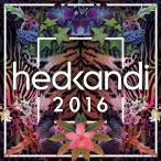Hed Kandi 2016—2015