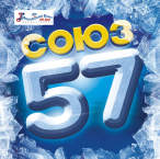 Союз, Vol. 57—2015