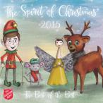 Myer The Spirit Of Christmas 2015—2015