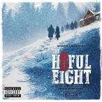 Hateful Eight—2015