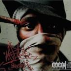 The New Danger—2004