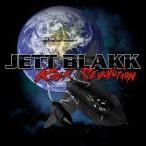 Rock Revolution—2016
