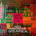 Get Physical Amsterdam 2016—2016