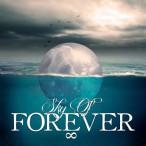 Sky Of Forever—2016
