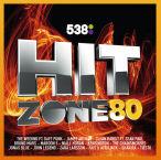538 Hitzone, Vol. 80—2017